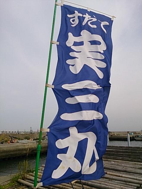 DSC_3540