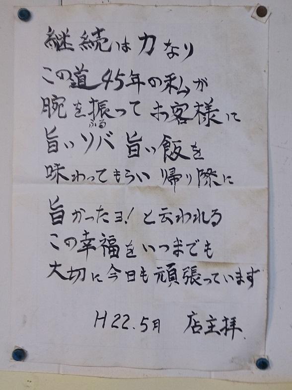 DSC_5065