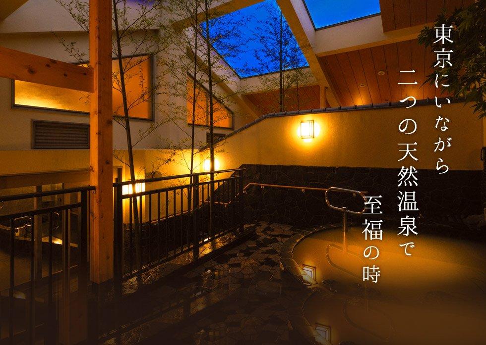 http://www.shimizuyu.com/sp/img/slider/img01.jpg